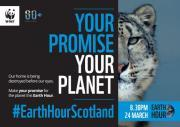 Thumbnail for article : How will you celebrate Earth Hour 2018?